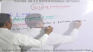Advantage of Email | Tools of communication | Business Communication | Mathur Sir Classes