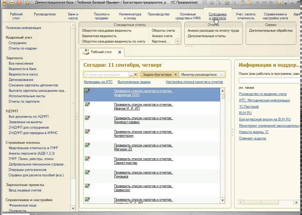 регистрация ип юридический адрес