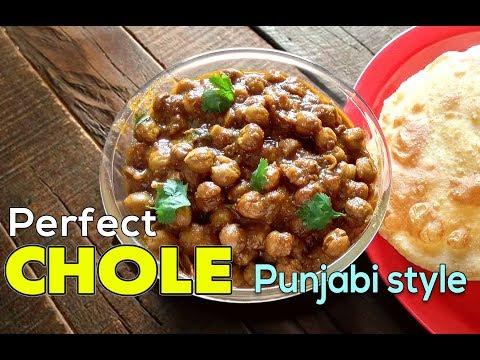 Chole Recipe | लाजबाब छोले बनाये पंजाबी स्टाइल में | Chana Masala | Punjabi Chole Masala