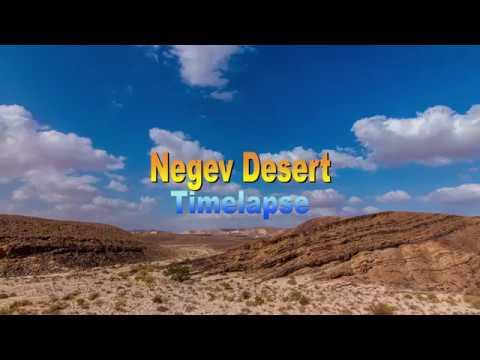 The Negev desert | 4K timelpase
