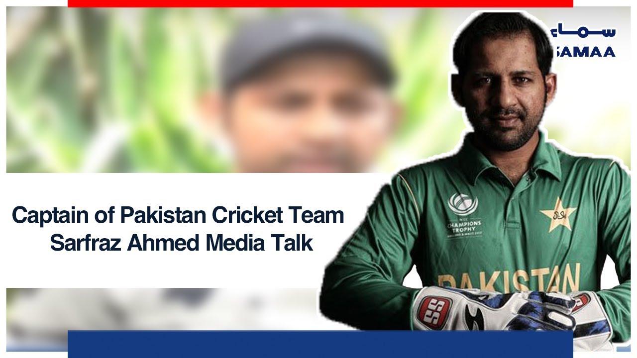 Captain of Pakistan Cricket Team Sarfraz Ahmed Media Talk | SAMAA TV | 10  September 2018