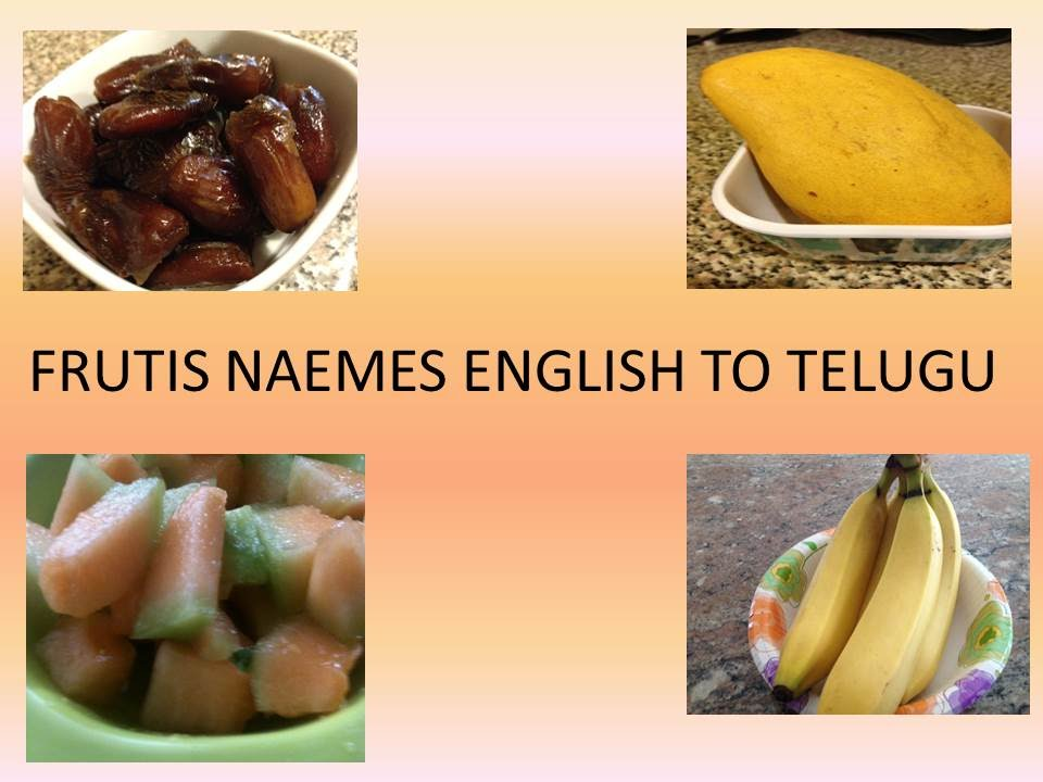 Fruits and vegetables names in english telugu pdf