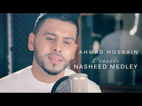 Ahmad Hussain | Classic Nasheed Medley | Ramadan Special 2018