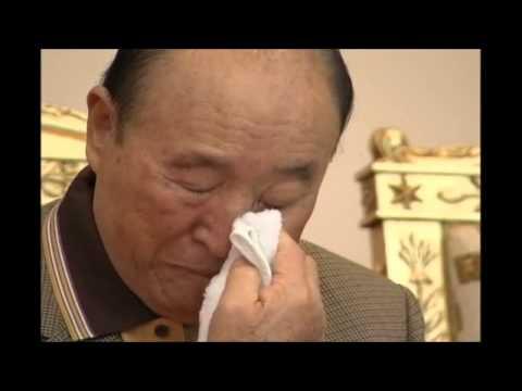 Tears of devotion: Rev Sun Myung Moon