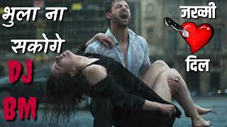 Dj,,,Bhula Na Sakoge Hindi Old Is Gold Sad Song Remix Bollywood Hindi songs