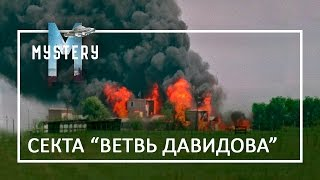 СЕКУНДЫ ДО КАТАСТРОФЫ!