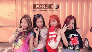 figcaption [Thai ver.] BLACKPINK - '마지막처럼 (AS IF IT'S YOUR LAST)'  l Cover by Jeaniich