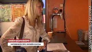 23.06.2017 Севастопольским предпринимателям напомнили о переходе на онлайн-кассы