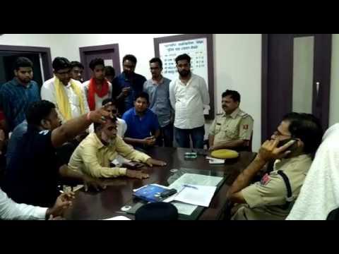 Speak to a police station in Bikaner