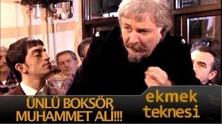 Ekmek Teknesi Bölüm 63 - Heredot Cevdet Ünlü Boksör Muhammed Ali