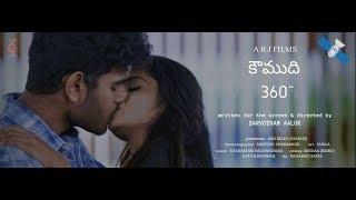 Kaumudhi 360^ Telugu Latest Short film 2019 || Runway Reels || Directed By Sarvotham Aalok
