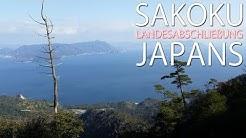Sakoku - Die Landesabschließung Japans 【japanische Geschichte】