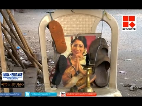 Real Face of Law Academy Principal Lakshmi Nair - ADAYALAM │