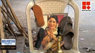 Real Face of Law Academy Principal Lakshmi Nair - ADAYALAM │Reporter Live