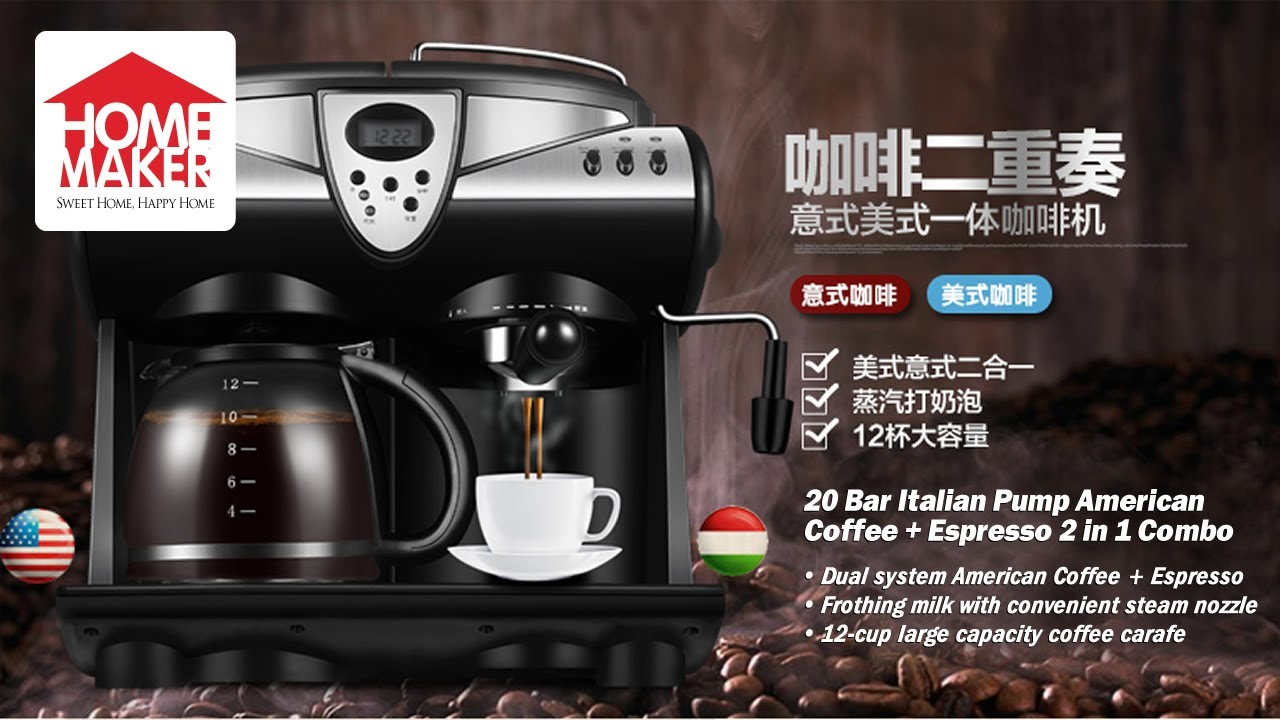 DONLIM DL KF7001 20 Bar Italian Pump American Coffee And Espresso Machine 2 In 1 Combo