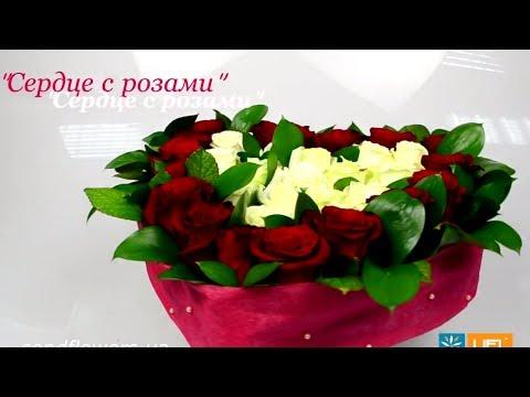 Красивые БУКЕТЫ из РОЗ - UFL. Bouquets Of Roses.