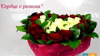 красивые БУКЕТЫ из РОЗ - UFL. Bouquets of roses