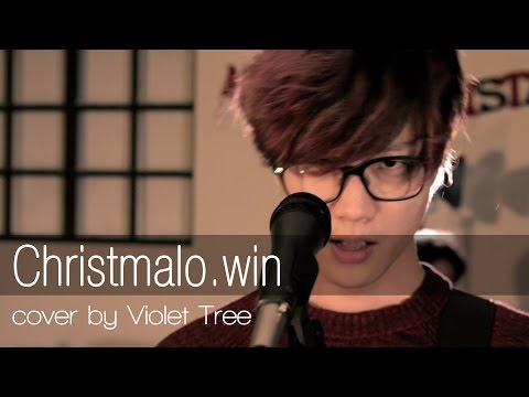바이올렛트리 서태지(SEOTAIJI) - 크리스말로윈(Christmalo.win) Cover by 바이올렛트리(Violet Tree)
