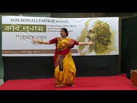 Priyanka Mor Bina at EGM Bengali Rabindra Jayanti Celebrations