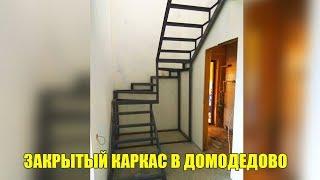 видео Деревянные лестницы Домодедово, лестницы для дома