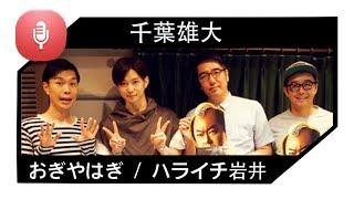 2016.5.5 メガネびいき.