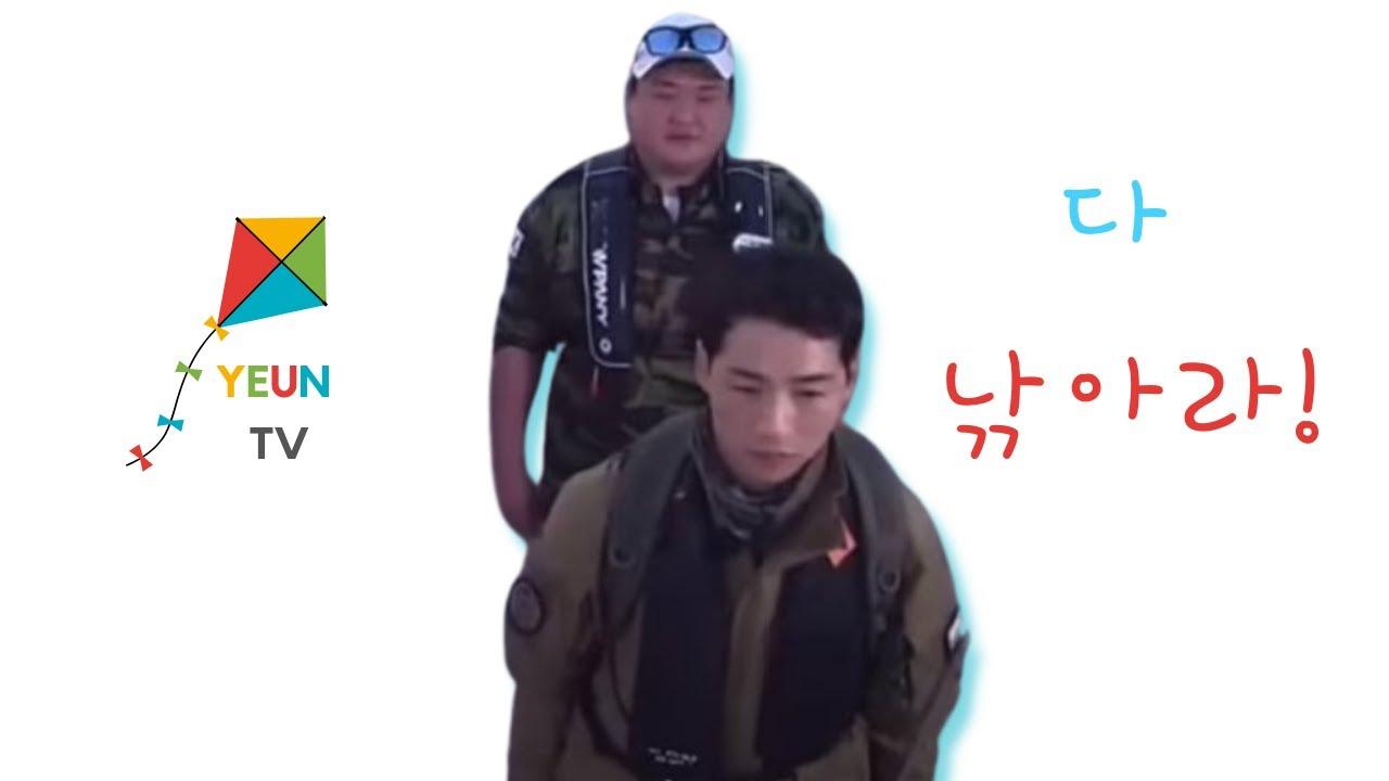 """[강철부대 vs 도시어부, 강철부대 구호 """" 안되면 다 낚아라(??)""""]"""
