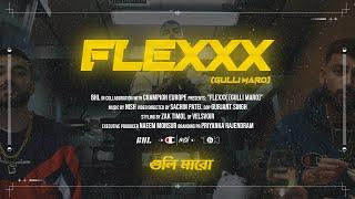 Nish - FLEXXX (Gulli Maro) OFFICIAL VIDEO | গুলি মারো | Champion | New Bangla Hip-Hop Song 2021