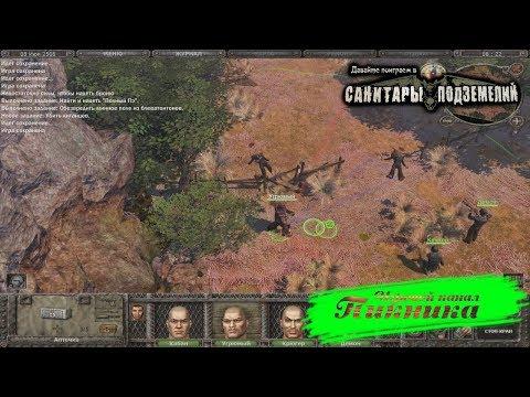 Санитары подземелий - [Лучшая броня на планете] #35