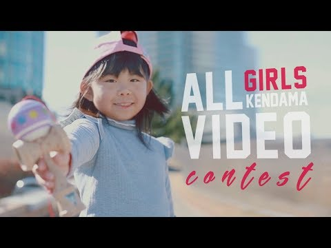 ALL GIRLS KENDAMA VIDEO CONTEST 2017 - YUI