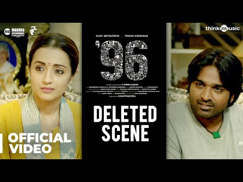 96 Movie - Deleted Scene | Vijay Sethupathi, Trisha | Govind