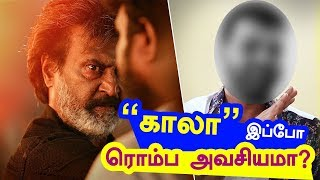 KAALA is Necessary now..? Famous Actor BLAST Speech against Rajini