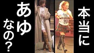 浜崎あゆみ、2017ライブツアー広島公演での姿が話題に 浜崎あゆみ 検索動画 18