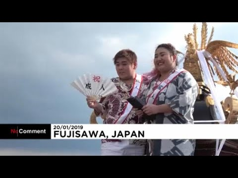 شاهد كيف يحتفل الشباب في اليابان ببلوغ سن الرشد