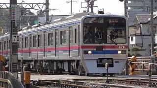 【シングルアームに交換】京成3700形3718編成出場試運転