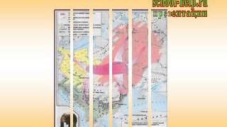 Презентация Контурная карта на уроках истории