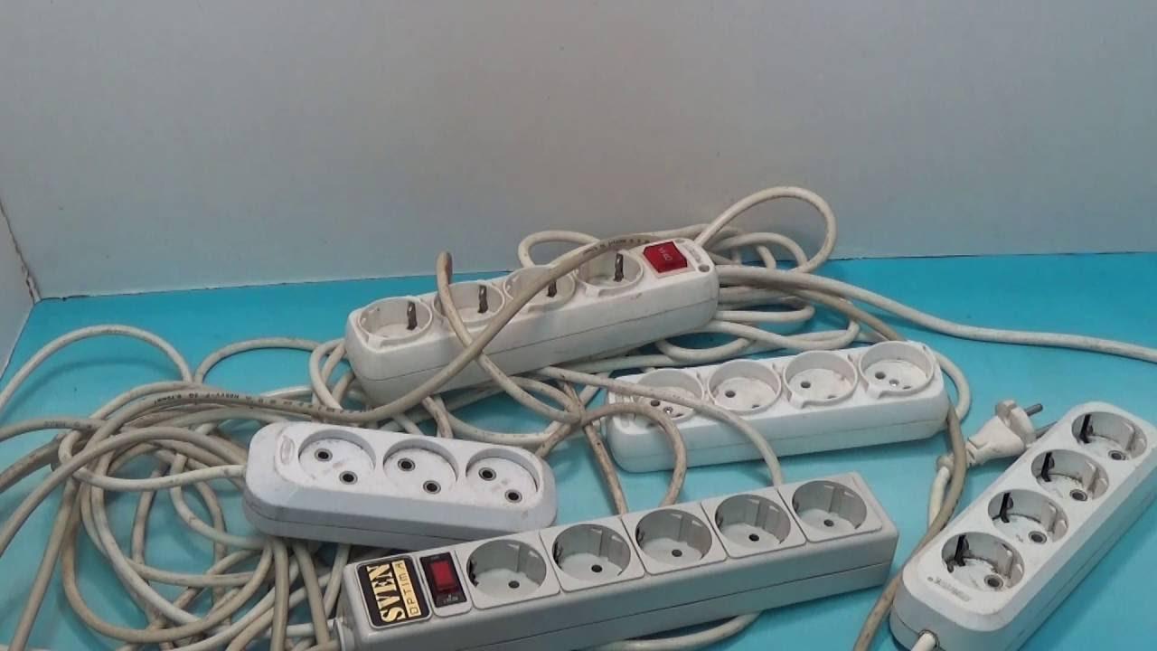 Электрические удлинители крона купить удлинитель по самой низкой. Профессионального оборудования к электросети, так и для бытовых приборов.