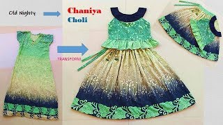 Transform Old Nighty To  Designer Baby Chaniya Choli For 3 to 4 year baby girl Full Tutorial