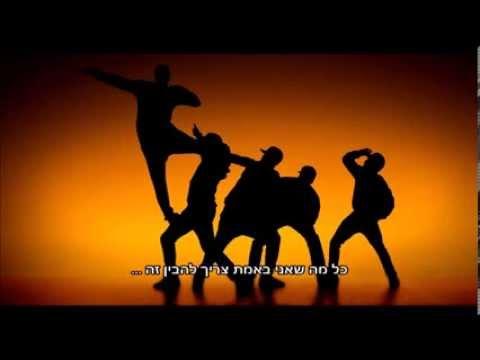 Jason Derulo Feat. 2 Chainz - Talk Dirty Hebsub / מתורגם