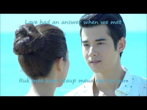 [ENG SUB] Hua Jai Hai Tur (My Heart Is For You) OST Two Spirits' Love - Ice Sarunyu