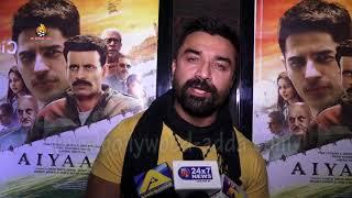 AIYAARY REVIEW: Ajaz Khan And Soundarya Sharma Screening Of Hindi Film Aiyaary