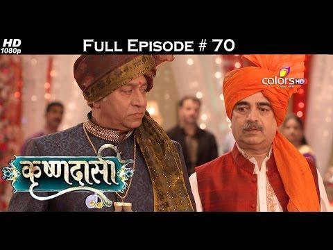 Krishnadasi - 2nd May 2016 - कृष्णदासी - Full Episode