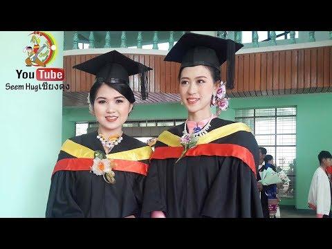 น้องสีเลีอนกับน้องแป้งสองสาวเชียงตุง Keng Tung University Cute Girls