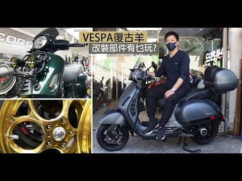 We Love VESPA 🇮🇹🛵