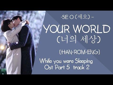 SE O (세오) - 너의 세상 lyrics (Your World lyrics) -  (While You Were Sleeping OST Part.5 track 2 lyrics)