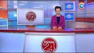 Новости 24 часа за 13 30 20 06 2017