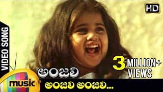 Anjali Anjali Video Song | Anjali Telugu Movie | Raghuvaran | Tarun | Shamili | Ilayaraja