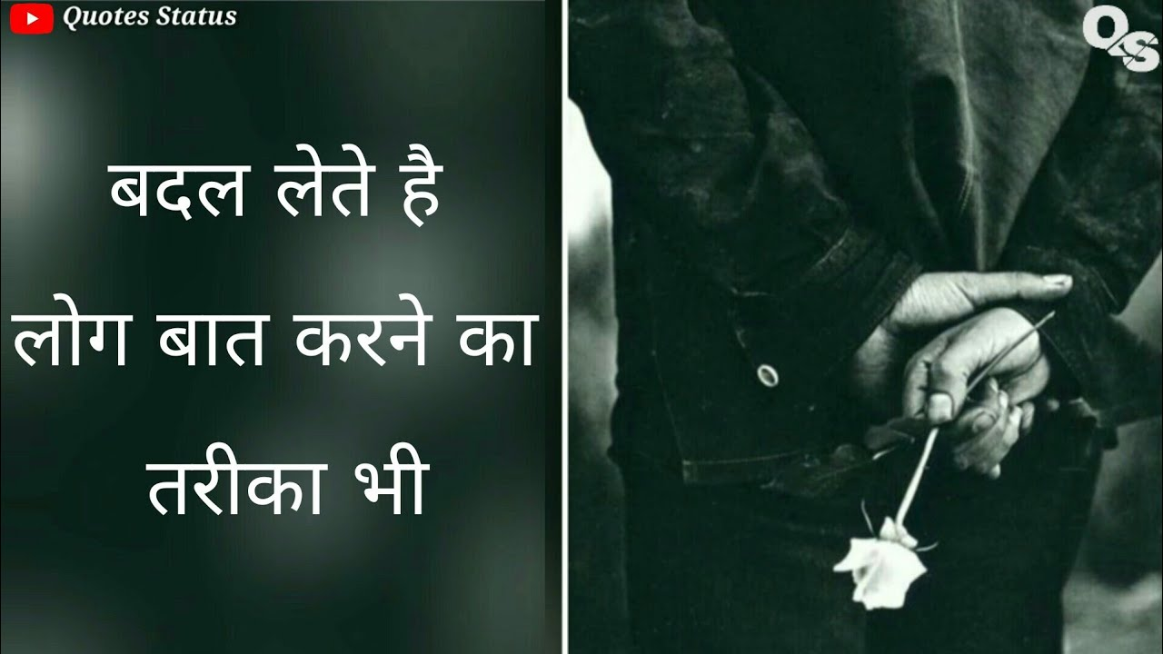 Reality Of Relationship Life Quotes Emotional Hindi Status