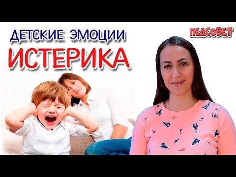 Понос у ребенка лечение и симптомы