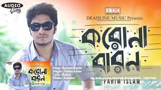 Korona Baron Fahim Islam Mp3 Song Download