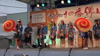 八木節「田中 正造の生涯」 野州小桜 第25回さの秀郷まつり 2017年8月11日.